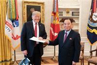 米ホワイトハウス、金英哲氏とトランプ氏との面会の写真を公開 副大統領「非核化へ具体的取…
