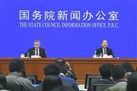 中国成長率6.6% 28年ぶり低水準