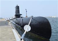 台湾の世界最高齢潜水艦、延命改修終える