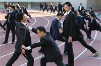 【動画】G20サミット テロ防げ 大阪府警SP訓練