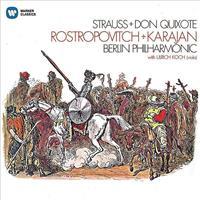 【聴きたい!】クラシック名盤 R・シュトラウス:交響詩「ドン・キホーテ」