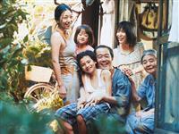 「万引き家族」「未来のミライ」が候補入り 米アカデミー賞