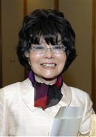 米沢富美子さん死去 慶応大名誉教授