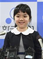 10歳でプロになる仲邑菫さん、修業した韓国で会見