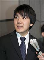 金銭問題「解決済み」 小室圭さんが文書公表、説明不足を謝罪も