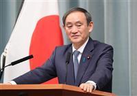 菅官房長官「建設的な議論を」 日露首脳会談で進展に期待
