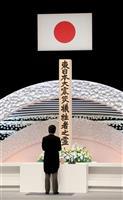 政府が3月11日に東日本大震災8年追悼式 東京・国立劇場で