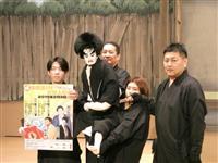 講談界の風雲児・神田松之丞さん、淡路人形浄瑠璃と再コラボ