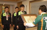 全国高校サッカー優勝の青森山田に青森県が褒賞とスポーツ特別賞
