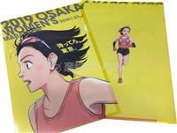 【大阪国際女子マラソン】浦沢直樹氏監修クリアファイル来場者プレゼント 号砲27日、ヤン…
