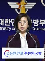 韓国、検証作業改めて要請 レーダー協議打ち切りに