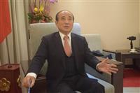 台湾野党重鎮の王金平氏、総統選に意欲