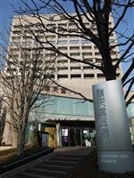 順天堂医院は4月30日から3日間、通常診療 天野院長「陛下に敬意」
