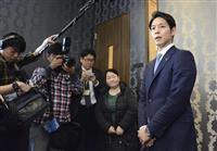 自民、北海道知事選に鈴木直道夕張市長擁立へ