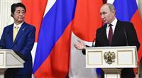 日露首脳記者発表詳報(1)プーチン大統領「解決策は見いだせる」