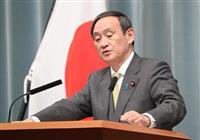 菅長官、日露首脳会談「素晴らしいスタートと総括」