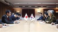 河野外相、元徴用工問題の政府間協議対応を要請 日韓外相会談