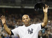 リベラ氏が満票で米野球殿堂入り 故ハラデーらも選出