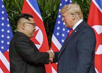 史上初の米朝首脳会談の影に情報当局者の秘密接触