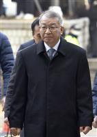 韓国前最高裁長官の逮捕状を審査、徴用工訴訟介入疑惑