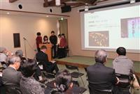 「特産品とコラボ商品を」 福井県立大の学生グループ、永平寺活性化へ提言