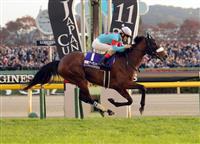 アーモンドアイが日本馬最上位の11位 2018年ランキング