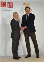 ユニクロ、スウェーデン代表選手らにユニホーム提供 東京五輪