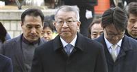 韓国前最高裁長官を逮捕、徴用工訴訟介入疑惑で地検