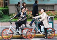 中国、シェア自転車苦境に 大手モバイクが名称変更へ