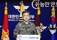 「威嚇飛行」映像公開か 韓国報道、国防省は「決定していない」