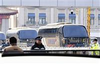 北朝鮮楽団が訪中 高官、中国側と協議か