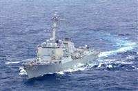 米艦船2隻が台湾海峡を通過