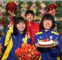 選手村にイチゴの甘いにおい 大阪国際女子マラソン