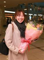 【大阪国際女子マラソン】福士、田中智らが選手村入り