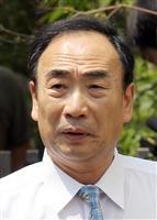 籠池夫妻の初公判は3月6日 大阪地裁