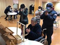 【介護と福祉のこれから】採用面接に高齢者も加わって デザインスクール提案