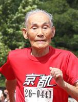 宮崎秀吉さん死去、世界最高齢スプリンター