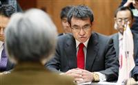 河野外相「粛々と韓国側が応じるだろう」 徴用工判決の協議要請で