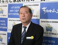 県民投票参加求めるファクス700件…宜野湾市長、協力方針も「現場は混乱」