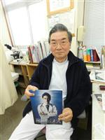 ドラマ「孤高のメス」放送中 南あわじの大鐘稔彦さん「作家冥利に尽きる」