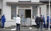 「拳銃奪い自殺」と供述 駐在所襲撃事件で富山大生