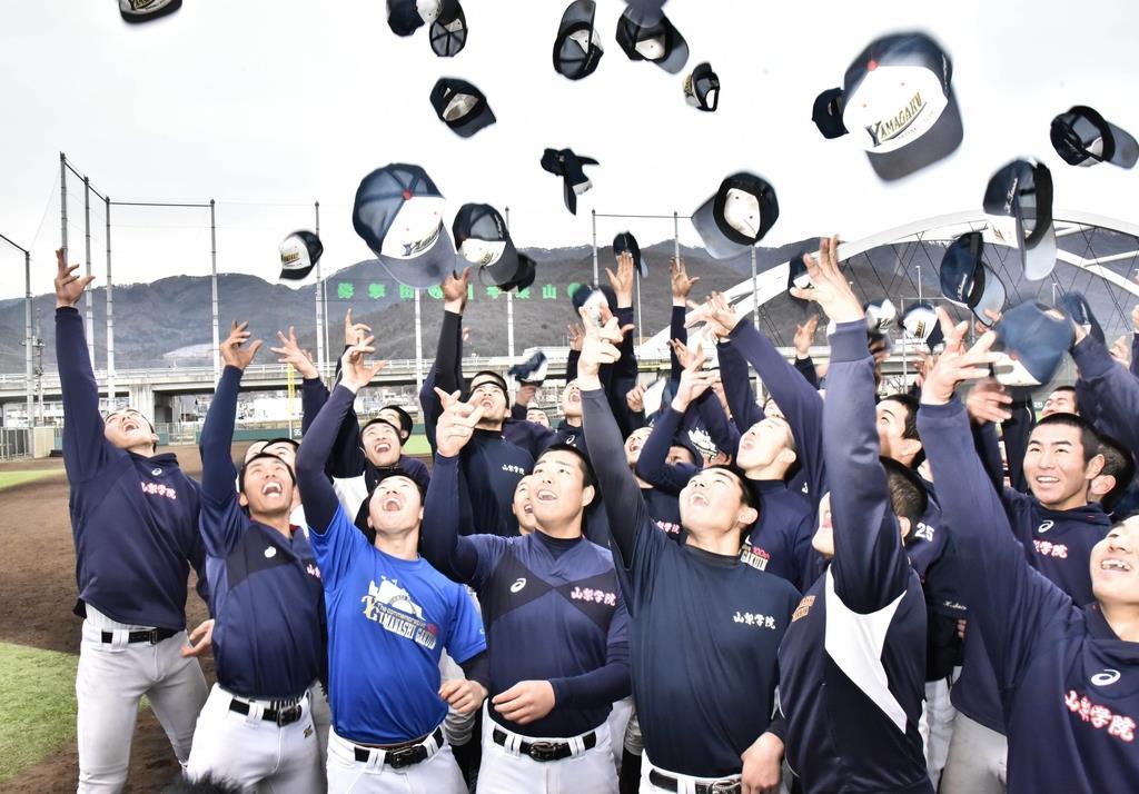 選抜高校野球大会への出場が決まり、喜びを表現する山梨学院の野球部員=25日、甲府市砂田町(昌林龍一撮影)
