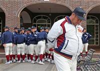 「話題性」より「成績」重視 選抜高校野球の選考委