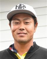 谷原秀人は56位に後退 欧州男子ゴルフ