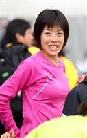 【大阪国際女子マラソン】(5)堀江美里…手術で芽生えたマラソンへの自覚