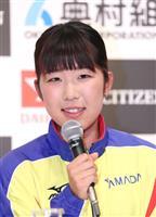 【大阪国際女子マラソン】23歳・石井寿美「走る喜び大切に」