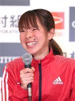 【大阪国際女子マラソン】田中智美「元気にスタートラインに」