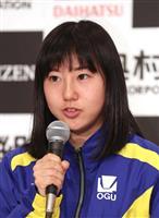 【大阪国際女子マラソン】水口瞳「自分超え」誓う