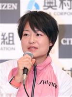 【大阪国際女子マラソン】田中華絵、力強く「確実にMGC」