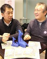 尼崎城「しゃちほこ」のプラモデル制作 市民ら開発、250点超が予約完売